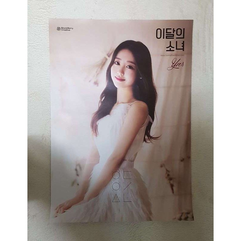 K-POP MONTHLY GIRL LOONA Yves Single Album A Ver  OFFICIAL POSTER